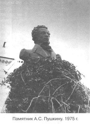 Памятник пушкину в севастополе где находится памятники на могилу фото и цены в лодейном поле
